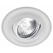 Meteor Ø 10,2 cm weiß 1-flammig rund