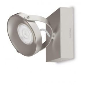 Spur, LED, 1-flammig, dimmbar, schwenkbar, matt verchromt